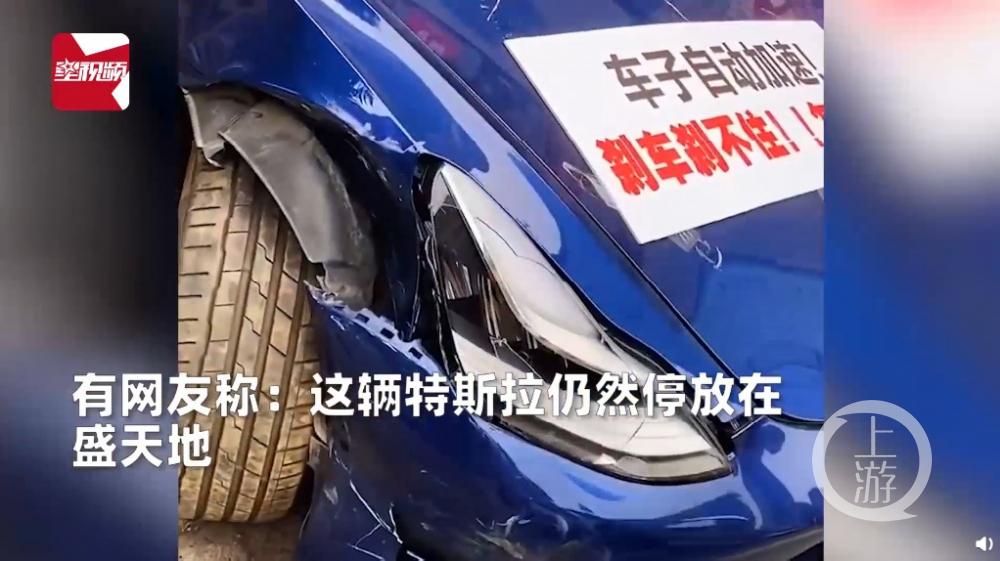 """南宁一特斯拉停路边维权超一周,车身横幅称""""刹车失灵"""""""