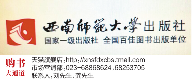 微信图片_20191212145217.png