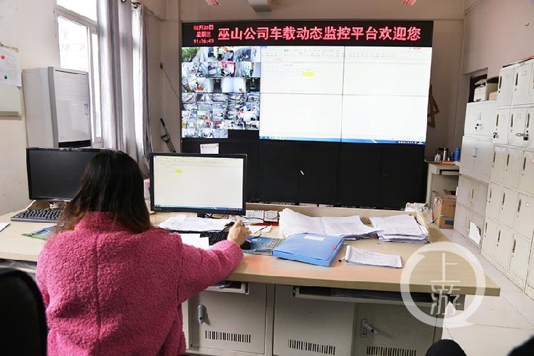 图7:重庆万运巫山分公司安全生产科女同志正在监控车载动态   2月25日   巫山   唐探峰  15084351527.jpg