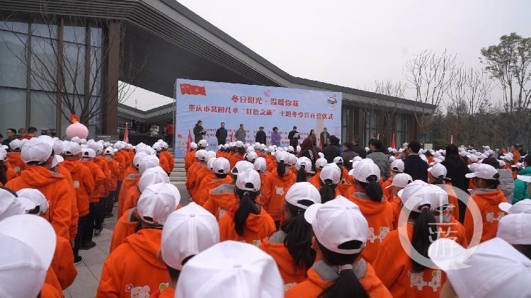 """重庆市贫困儿童""""红色之旅"""".00_00_00_00.静止001.jpg"""