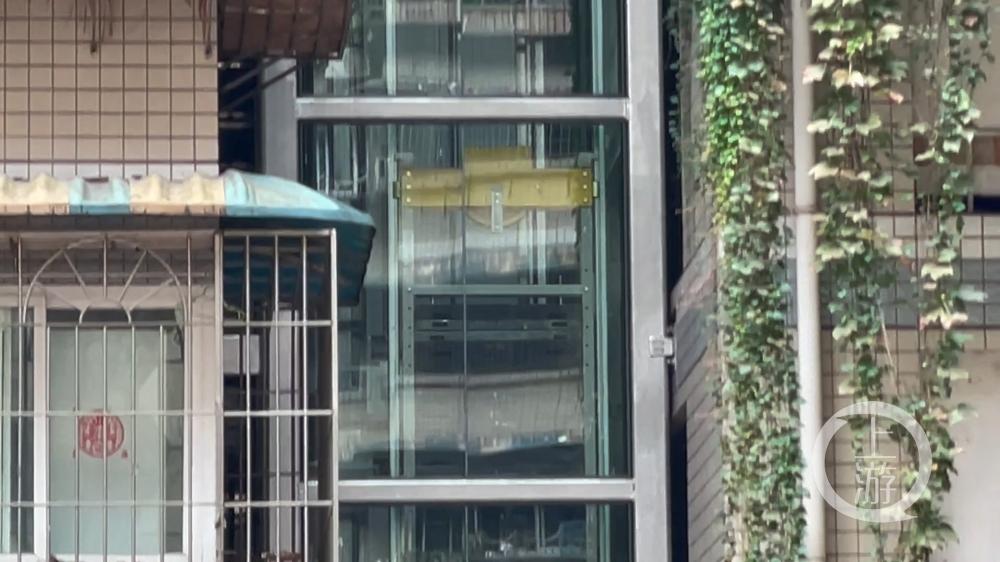 """幸福感满满!老小区加装电梯,居民开启""""一键回家"""".00_00_09_14.静止003.jpg"""