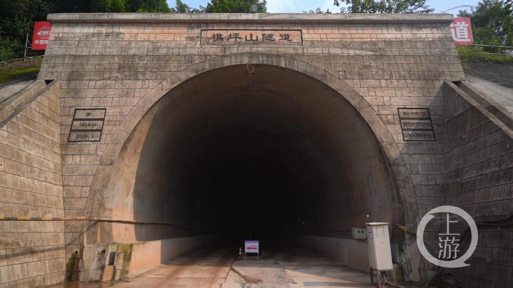 重庆铁路枢纽东环线全线最长隧道顺利贯通.00_00_17_15.静止001.jpg