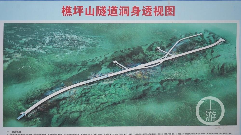 重庆铁路枢纽东环线全线最长隧道顺利贯通.00_00_25_06.静止002.jpg