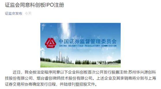 http://www.k2summit.cn/shehuiwanxiang/663076.html