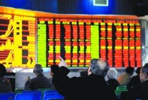 操盘必读|中国经济半年报今日亮相!贵州茅台上半年净利199亿,丰山集团上市10月被ST